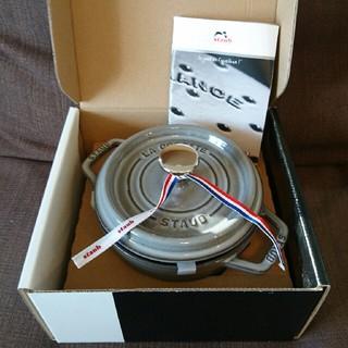 ストウブ(STAUB)の新品 ストウブ ピコ ココット 16㎝ グレー(調理道具/製菓道具)