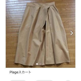 プラージュ(Plage)のpiage スカート(ひざ丈スカート)