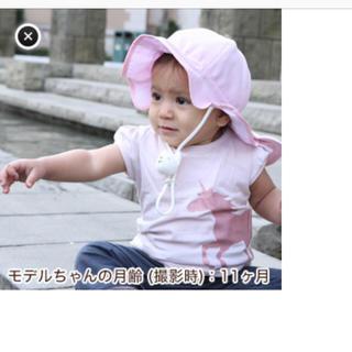 ベビーグース(BabyGoose)のbaby  goose しろくまさん帽子(帽子)