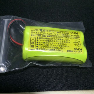 パイオニア(Pioneer)のパイオニア ニッカド電池TF-BT07 FEX1056(その他)