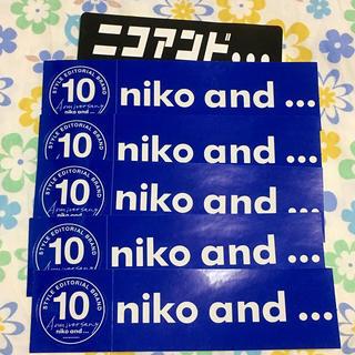 ニコアンド(niko and...)の【新品】niko and...(ニコアンド) ステッカーセット(しおり/ステッカー)