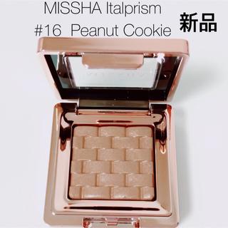 ミシャ(MISSHA)の【新品】ミシャ モダンシャドウ  イタルプリズム アイシャドウ 16(アイシャドウ)