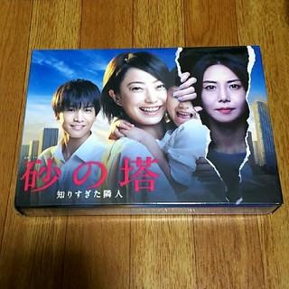 砂の塔 DVD(TVドラマ)