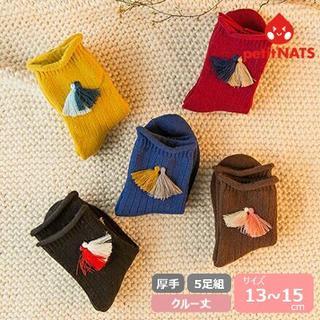 petitnats❤タッセル《13〜15cm》5足組 新品〔BC1-S〕(靴下/タイツ)