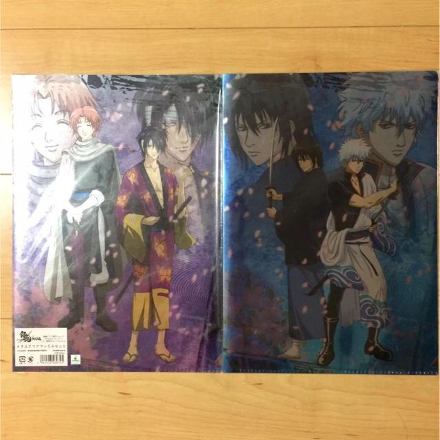 銀魂 劇場版限定 クリアファイル セット エンタメ/ホビーのアニメグッズ(クリアファイル)の商品写真