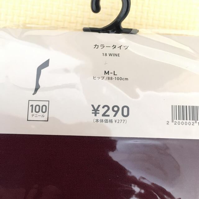 GU(ジーユー)の予約済みカラータイツセット(M〜 L) レディースのレッグウェア(タイツ/ストッキング)の商品写真