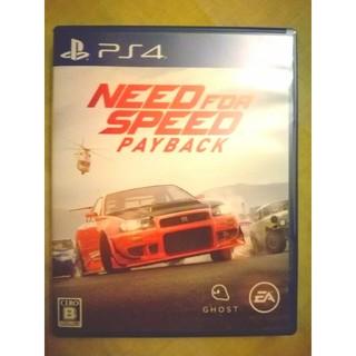 【PS4】ニード・フォー・スピード ペイバック(家庭用ゲームソフト)
