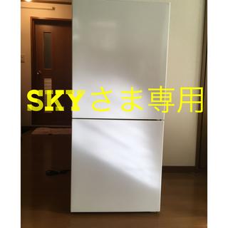 ムジルシリョウヒン(MUJI (無印良品))の無印良品の冷蔵庫(冷蔵庫)