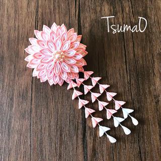 つまみ細工 菊の髪飾り(和装小物)