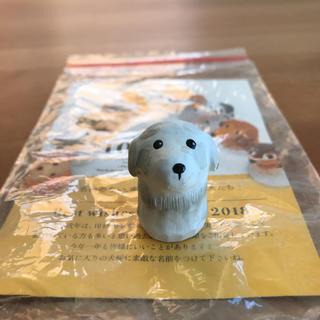 アクタス(ACTUS)のアクタス 手彫りの犬(インテリア雑貨)