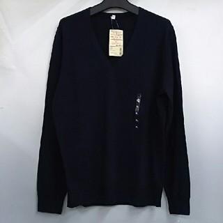 ムジルシリョウヒン(MUJI (無印良品))の新品  無印良品 ウールシルク Vネックセーター・ネイビー・XL(ニット/セーター)