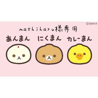 マークスアンドウェブ(MARKS&WEB)のマークスアンドウェブ♡ハンドメイドソープセット♡(日用品/生活雑貨)