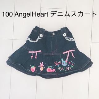 100 AngelHeart デニム スカート フリル うさぎ りぼん 美品