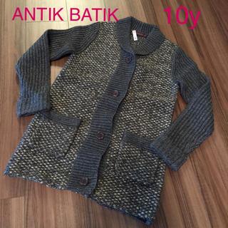 アンティックバティック(Antik batik)のANTIK BATIK  ニットカーディガン  10y グレー系(カーディガン)