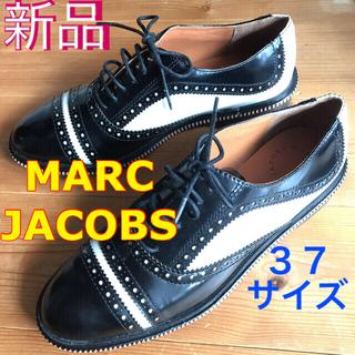 マークジェイコブス(MARC JACOBS)の【新品】マーク ジェイコブス おじ靴 オックスフォード シューズ メダリオン (ローファー/革靴)