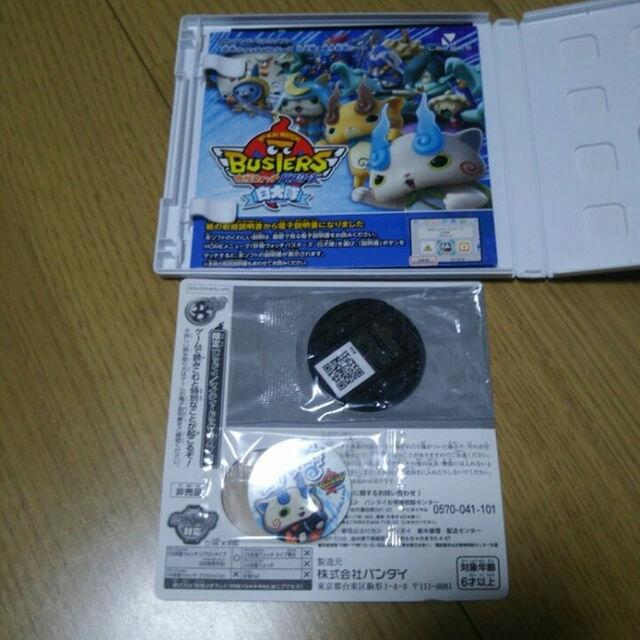 ニンテンドー3DS(ニンテンドー3DS)の[KSKさん専用]妖怪ウォッチバスターズ白犬隊  3DSソフト エンタメ/ホビーのゲームソフト/ゲーム機本体(家庭用ゲームソフト)の商品写真