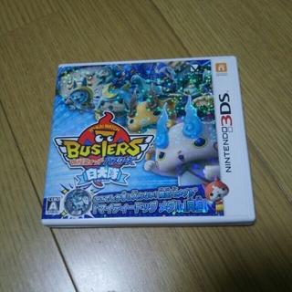 ニンテンドー3DS(ニンテンドー3DS)の[KSKさん専用]妖怪ウォッチバスターズ白犬隊  3DSソフト(家庭用ゲームソフト)