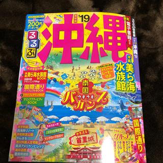 シュウエイシャ(集英社)の【最新刊】るるぶ 沖縄 2019(地図/旅行ガイド)