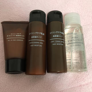 ムジルシリョウヒン(MUJI (無印良品))の無印用品  スキンケア商品4点(化粧水 / ローション)