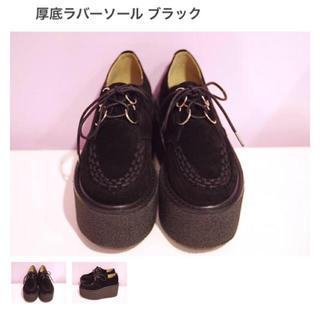 スタイルナンダ(STYLENANDA)の売り切れ(ブーツ)