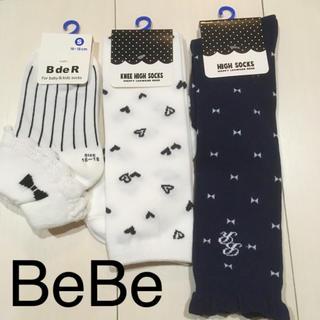 ベベ(BeBe)のミルキー様専用 BeBe 靴下 3足セット 16〜18 (靴下/タイツ)