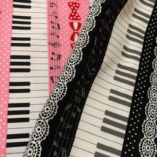 ピアノ 音譜(外出用品)