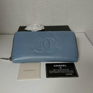シャネル(CHANEL)のゆりりん様専用 シャネル お財布(財布)