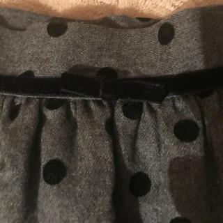 デンドロビウム(DENDROBIUM)のDENDROBIUM ドット スカート グレー 36(ひざ丈スカート)