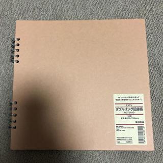 ムジルシリョウヒン(MUJI (無印良品))のクラフト ダブルリング 記録帳(ノート/メモ帳/ふせん)