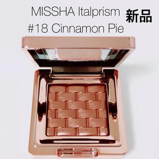 ミシャ(MISSHA)の【新品】ミシャ モダンシャドウ イタルプリズム #18 Cinnamon Pie(アイシャドウ)