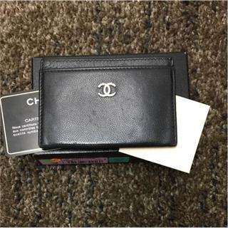 シャネル(CHANEL)のシャネル カードケース 黒(10041252)(名刺入れ/定期入れ)