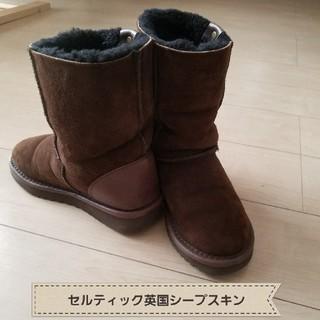 アグ(UGG)のCeltic  セルティック シープスキン ムートンブーツ UGG(ブーツ)