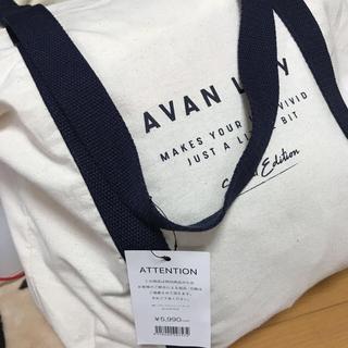 アバンリリー(Avan Lily)のAvan Lily2018福袋(セット/コーデ)