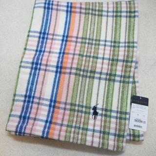 ラルフローレン(Ralph Lauren)のラルフローレン ハーフコットンブランケット☆マルチカラー(毛布)
