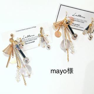 mayo様クリップ-50(ピアス)