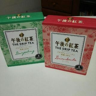 キリン(キリン)の午後の紅茶 ドリップティー セット(茶)