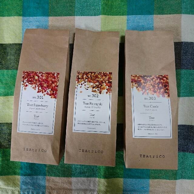 食べれる紅茶 TEAtrico ティートリコ 50g色々3点セット 食品/飲料/酒の飲料(茶)の商品写真