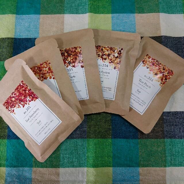 食べれる紅茶 TEAtrico ティートリコ 10g色々5点セット 食品/飲料/酒の飲料(茶)の商品写真