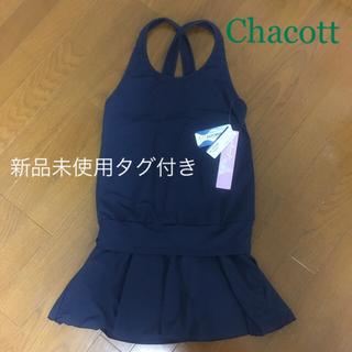 チャコット(CHACOTT)のチャコット 新品 Welcomfo ワンピース ヨガウェア バレエ(ヨガ)