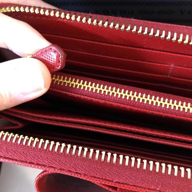 PRADA(プラダ)のPRADA リボン 財布 SALE!! レディースのファッション小物(財布)の商品写真