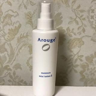 アルージェ(Arouge)のアルージェモイスチャーミストローション(化粧水/ローション)