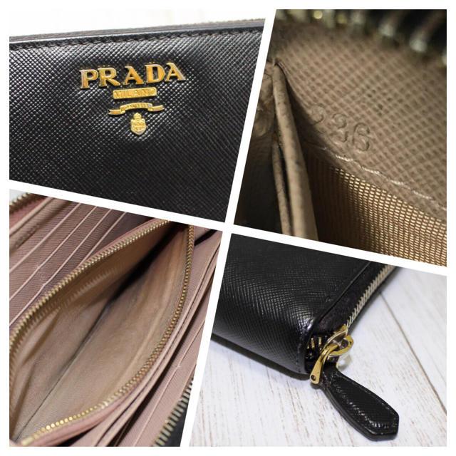 PRADA(プラダ)の♡あまり使っていません♡PRADA 長財布 サフィアーノ レディースのファッション小物(財布)の商品写真