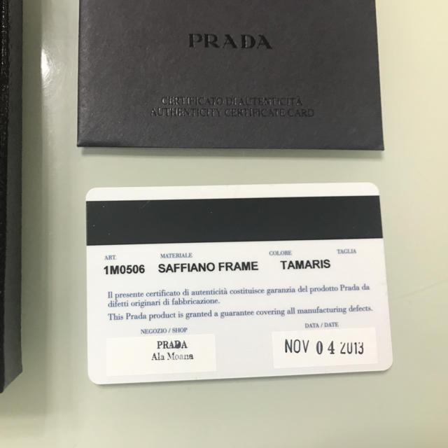 PRADA(プラダ)のプラダ PRADA サイフ サファイアーノ 財布 レディースのファッション小物(財布)の商品写真