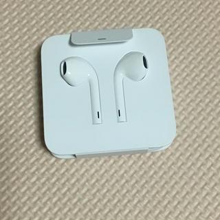アップル(Apple)のiPhone イヤホン 正規品  新品未使用(ヘッドフォン/イヤフォン)