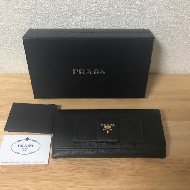 PRADA(プラダ)の値下げ✴︎PRADA サフィアーノ 長財布 レディースのファッション小物(財布)の商品写真