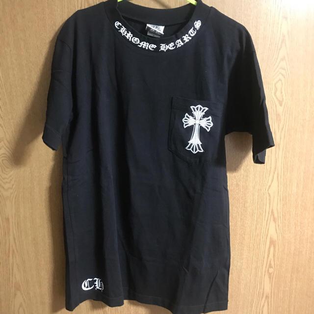 Chrome Hearts(クロムハーツ)のクロムハーツ Tシャツ Sサイズ メンズのトップス(Tシャツ/カットソー(半袖/袖なし))の商品写真