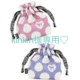 ヴィクトリアズシークレット(Victoria's Secret)の専用!新品 ヴィクトリアシークレット ポーチ 2個 巾着袋  PINK (ポーチ)