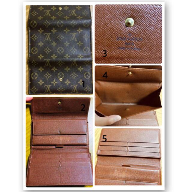 LOUIS VUITTON(ルイヴィトン)のLOUIS VUITTON 長財布 ポルトトレゾール・インターナショナル レディースのファッション小物(財布)の商品写真