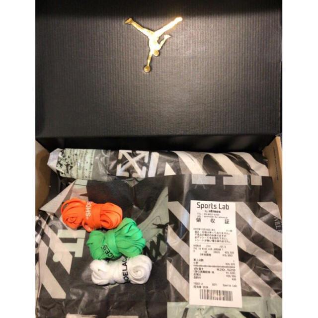 NIKE(ナイキ)のアトモス新宿購入 レシート原本付 THE 10 NIKE AJ1  27.5cm メンズの靴/シューズ(スニーカー)の商品写真