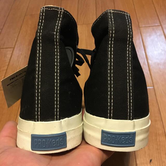 PRO-Keds(プロケッズ)の90s PRO-KEDS【プロケッズ】ロイヤルアメリカハイカット!ビンテージ! メンズの靴/シューズ(スニーカー)の商品写真